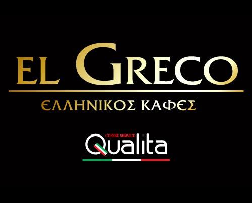EL Greco Ελληνικός Καφές